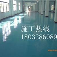 海蓝冠科完美邯郸工业地坪施工