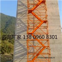 墩柱施工安全爬梯