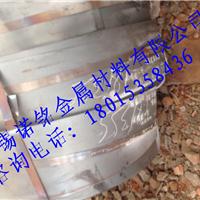 供应Q195、Q235、Q345带钢卷分条加工