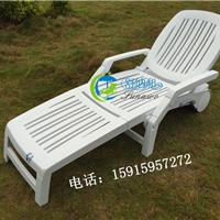 晴天塑料躺椅 进口塑料躺床 折叠泳池沙滩椅