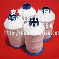 供应PTFE缝纫线耐强酸强碱专用缝纫线
