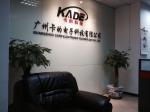 广州卡的电子科技有限公司