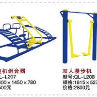 哈尔滨起来健身器材厂