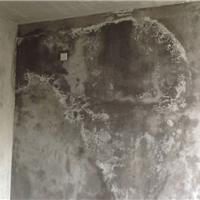 墙面返碱的原因/Z58混凝土返碱处理剂特点