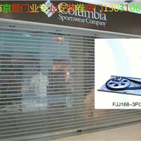 北京市鸿源京顺门窗装饰有限公司