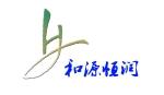 北京和源恒润科技发展有限公司