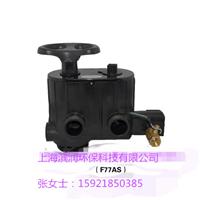 供应润新阀F77A1(时间型F77A3(流量型)