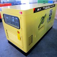 供应20kw柴油发电机价格