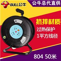 供应公牛品牌 过热保护 公牛拖线盘