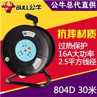 供应公牛电缆绕线盘/大功率16A/30m