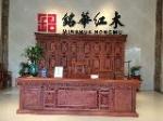 东阳市铭华古典红木家具有限公司