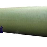 重庆玻璃钢夹砂管排水管排污管电力管厂家