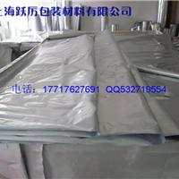 佳木斯设备海运立体包装袋铝箔膜铝塑膜