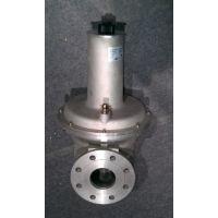 供应SINON减压阀SGV50F10-3,SGV65F10-3膜片