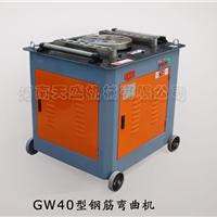 供应GW40型钢筋弯曲机