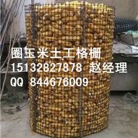 供应圈玉米土工格栅网/植树土工格栅围网