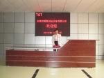 东莞市爱佩试验设备有限公司