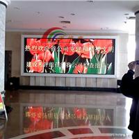 供应P3LED显示屏深圳生产厂家