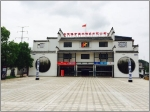 景德镇市辰天陶瓷有限公司