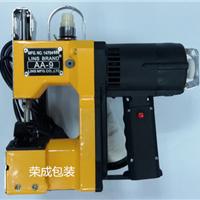 供应AA-9手提电动缝包机-缝包机厂家