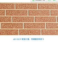 翔拓外墙装饰材料供应