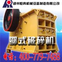 郑州市恒冉机械设备有限公司