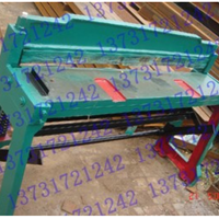 供应脚踏剪板机厂家 小型剪板机 1米裁板机