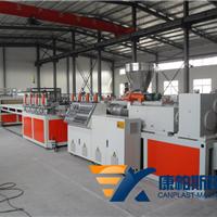 供应PVC木塑发泡建筑模板设备