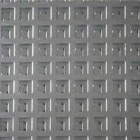 供应不锈钢板材冲孔