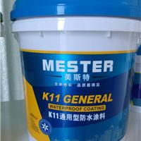 供应卫生间用K11防水涂料美斯特防水涂料