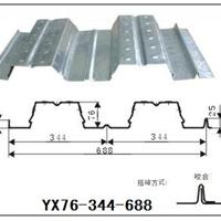 镀锌楼承板YX76-344-688,YX51-226-678价格