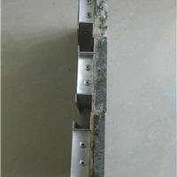 供应新型建筑保温节能材料―石材保温复合板