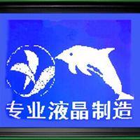 JBG160128B00-10W-A50�Ϻ�����Һ����