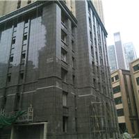供应新型外墙材料-―石材保温复合一体板