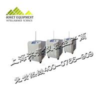 供应MONET-MA-1001S低温恒温搅拌反应浴