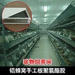 聚氨酯胶_三明治夹芯板复合胶聚氨酯胶