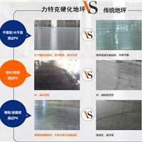 水泥渗透剂  兼具环氧地坪与金刚砂地坪