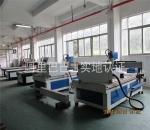 东莞市拓尖自动化设备有限公司