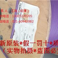 DP总线6XV1 830-0EH10