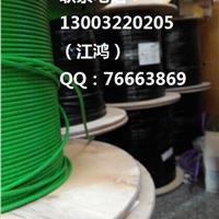 西门子6XV1 830-0EH10 DP总线