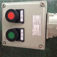 供应LA53防爆控制按钮