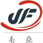 宁波聚塑福国际贸易有限公司