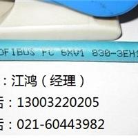 DP总线6XV1 830-3EH10