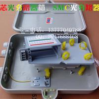 SMC1分32光分路器箱