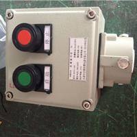 供应LA53-2防爆控制按钮