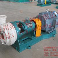 氟合金离心泵