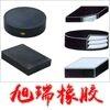 衡水旭瑞工程橡胶公司
