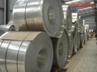 现货6061-T6超薄铝带、6061铝带