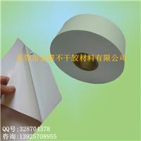 厂家推荐防伪易碎纸不干胶数码标签原材料
