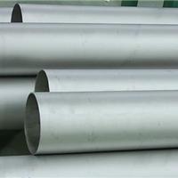 DN100天津304不锈钢无缝钢管价格